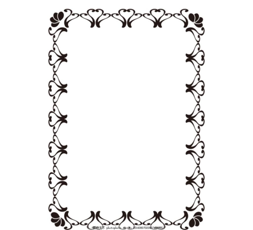 花纹 边框 花纹边框 欧美边框 框 设计 底纹边框 边框相框 ai