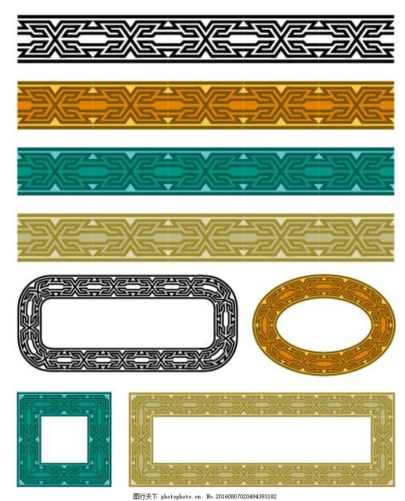 中式花纹边框 古典花边 边框装饰 中国风 传统花边 木纹相框 木头相框