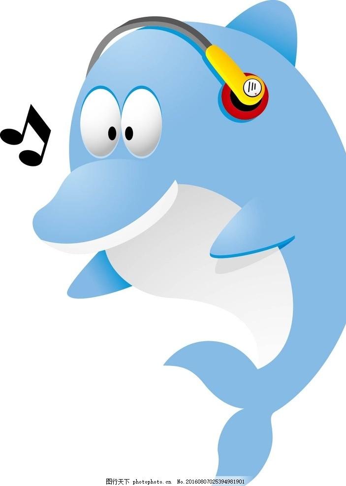小学海豚班牌设计