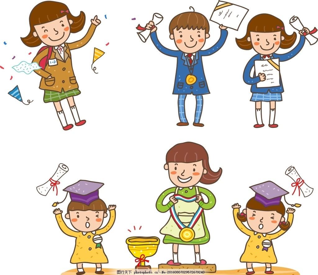 卡通学生 颁奖台,卡通素材 可爱 手绘素材 儿童素材