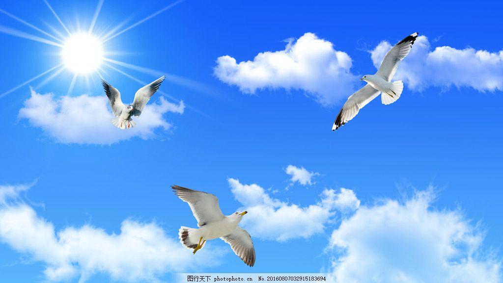 动物形状的白云图