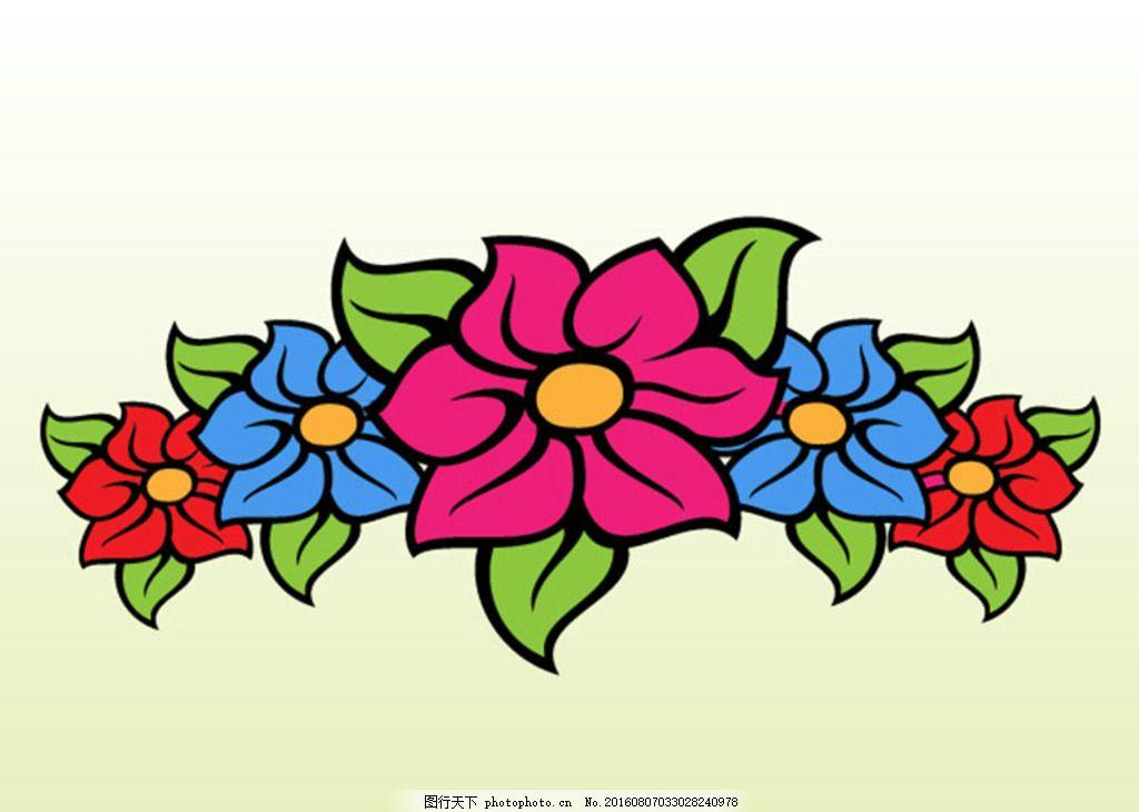 矢量花 手绘 花朵 田园 森林 底纹边框 花边花纹