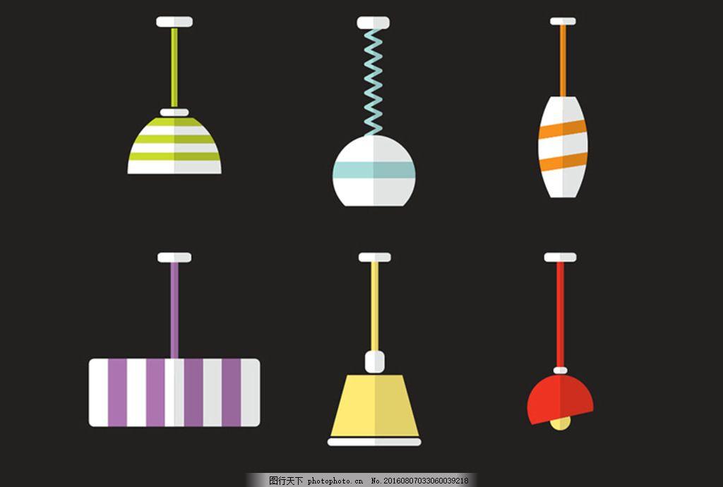矢量灯 台灯矢量素材 矢量图 手绘素材 灯具 吊灯