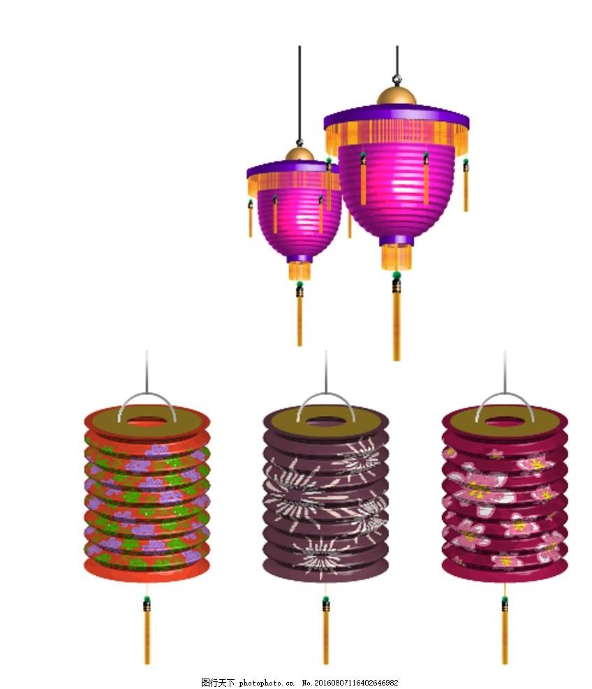 纸灯笼素材 中秋节素材 中秋节元素 矢量素材 矢量灯笼素材 3d灯笼 喜