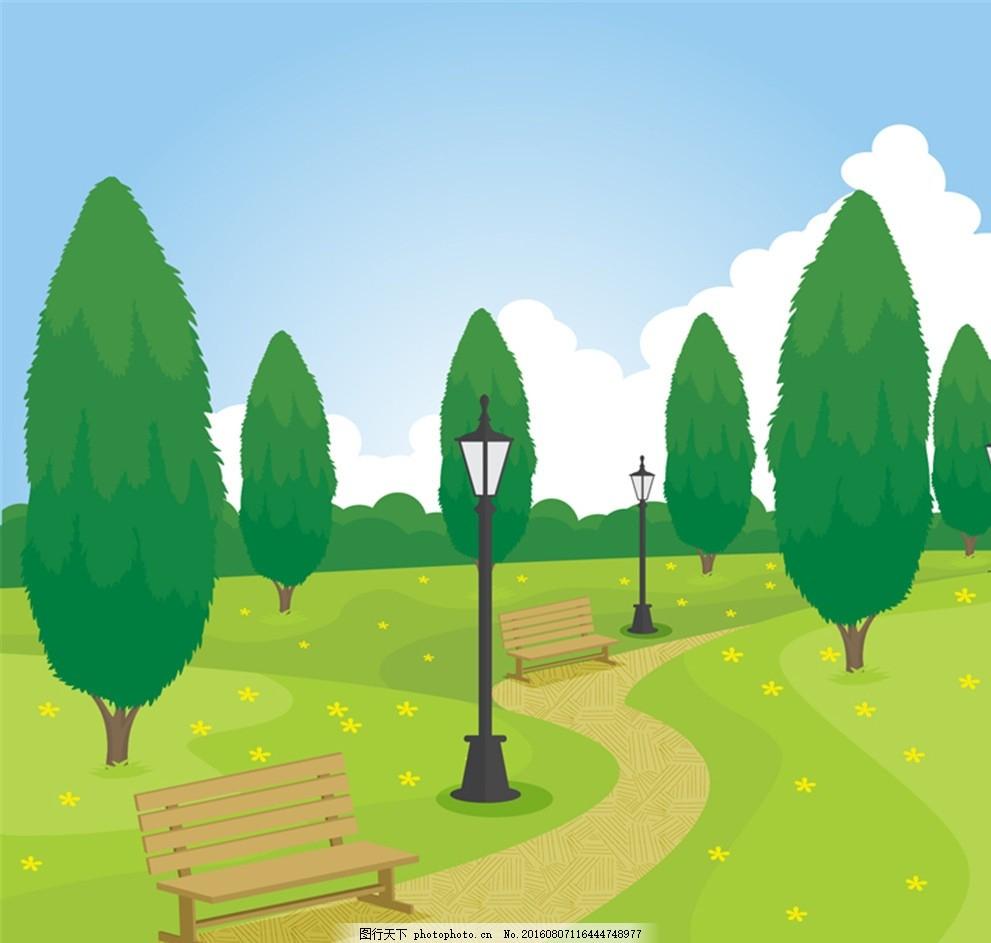 郊外公园风景矢量素材 树木 长椅 路 公园 风景 路灯 矢量图 设计