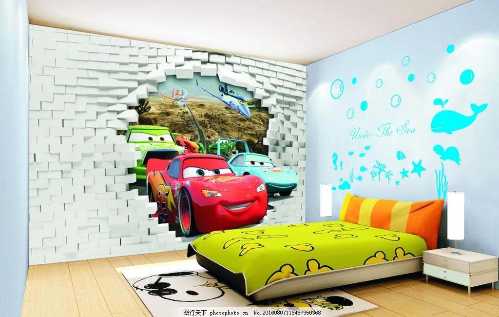 海底动物墙壁贴纸 海洋世界 海底动物 墙壁贴纸 儿童房 幼儿园装饰贴