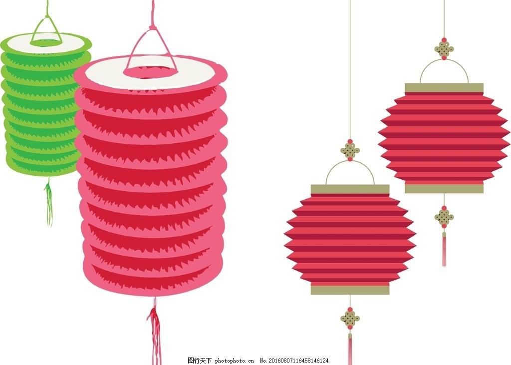 手绘灯笼 中秋节灯笼 纸灯笼素材 中秋节素材 中秋节元素 矢量素材