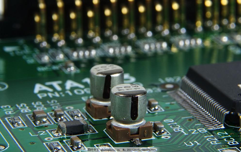 电路板 电路版 电路 电子 科技 电容 电路板走线 电路板纹路 主板