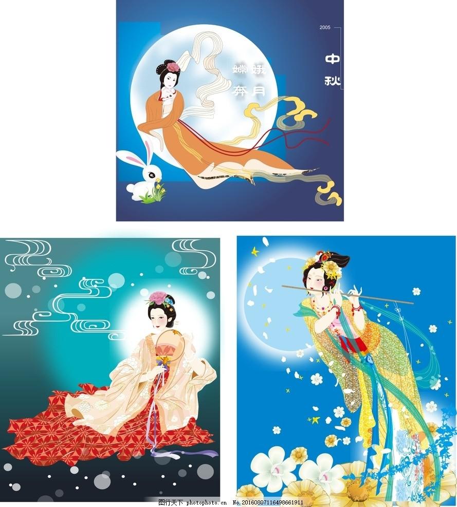 插图 素材 仕女 手绘 团圆 嫦娥奔月 中秋节元素 月宫 神话 传说 玉兔