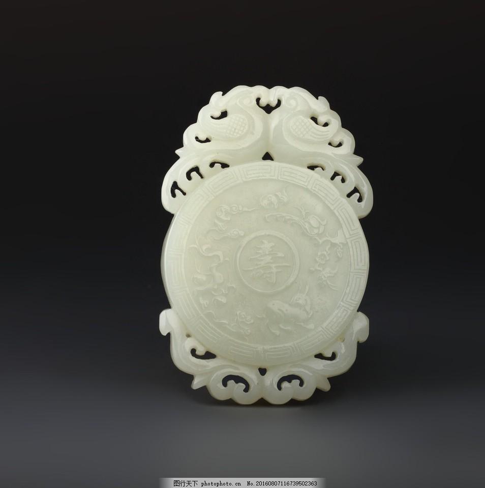 玉器 暗八仙福寿牌图片,白玉 玉石 玉雕 石雕 古董-图