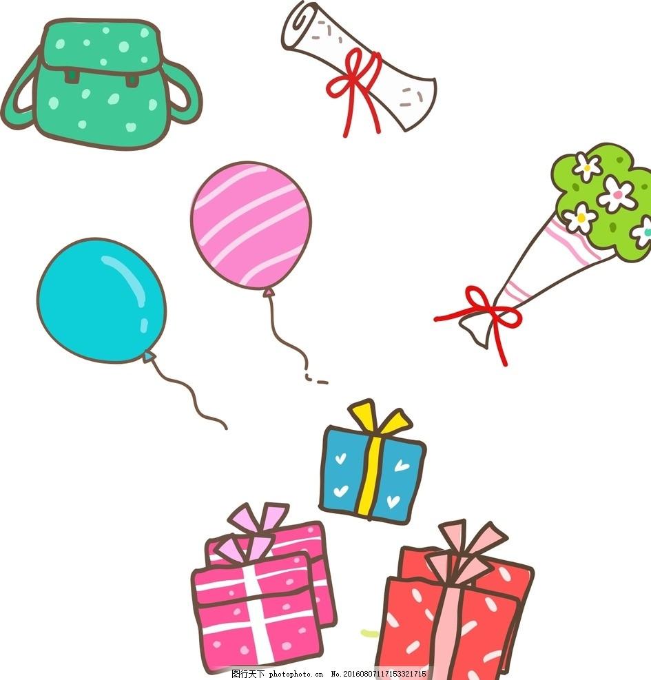 气球 礼物 书包 卡通素材 可爱 手绘素材 矢量 抽象 矢量素材