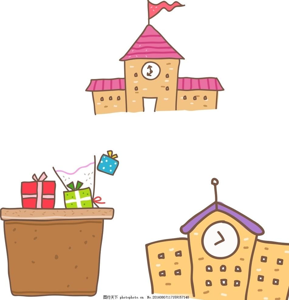 手绘素材 儿童素材 卡通 矢量 抽象 矢量素材 儿童节素材 儿童节 教师