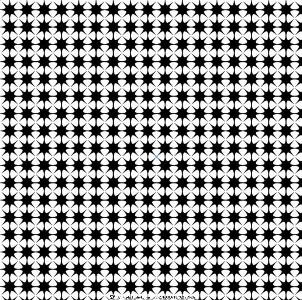 背景图案 矢量格式 ai 矢量 设计 文化艺术 传统文化 精美包装纸 无缝