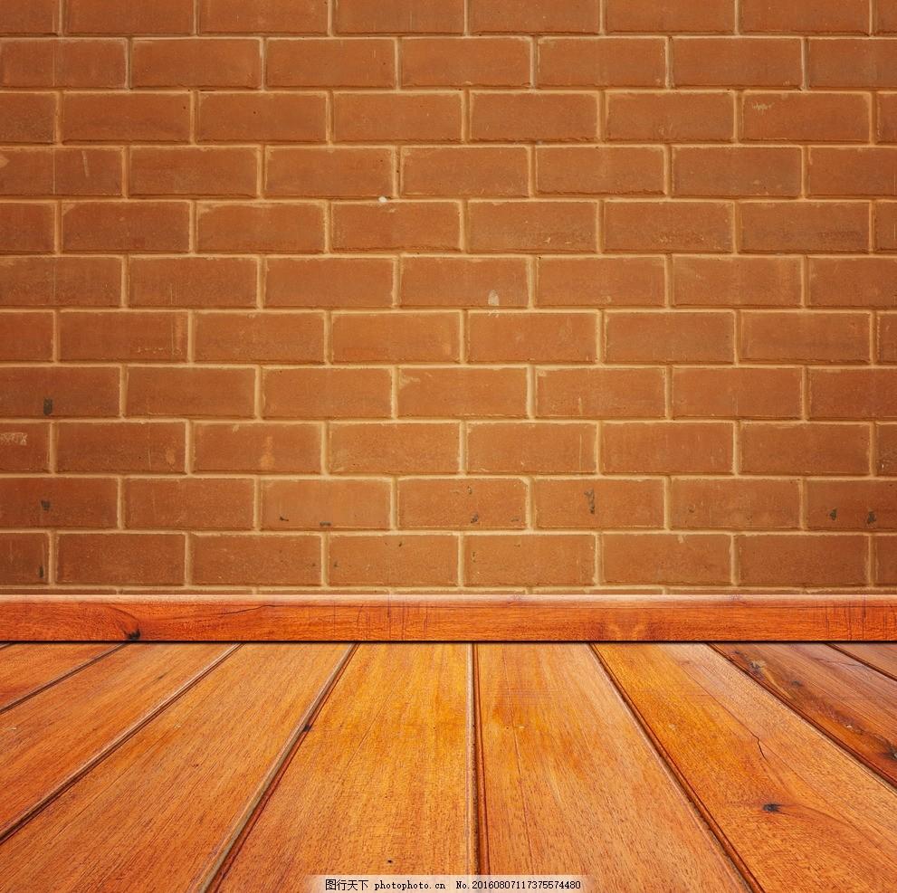 高清 壁纸 设计素材 展板样机 海报样机 淘宝产品 木纹地板 水泥墙面