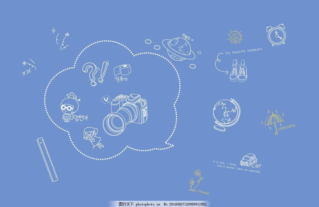 创意手绘联想图案 创意 线描 手绘 城市 书本 花朵 建筑 学校 卡通