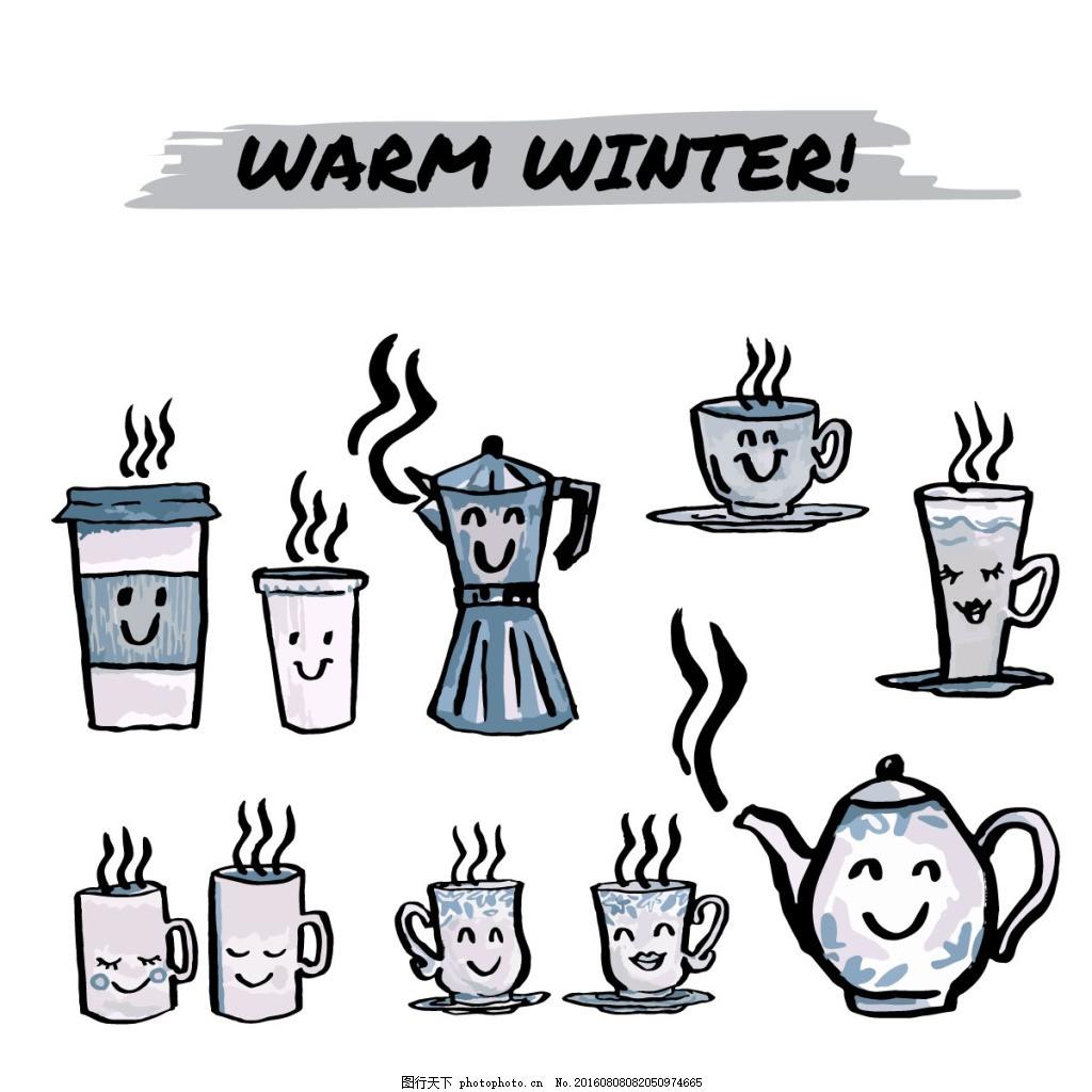 手工咖啡杯 手绘咖啡杯