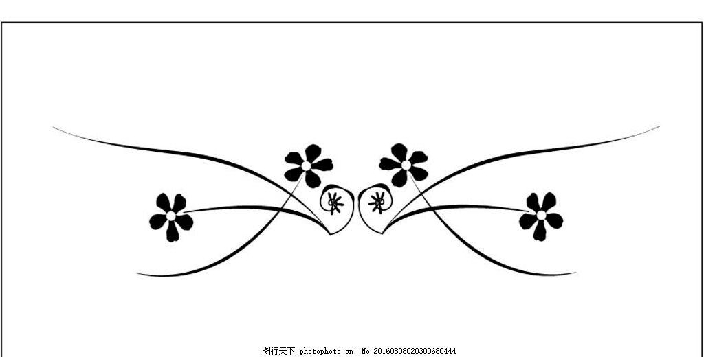 室内装饰花纹 花边剪影 实心花边 空心花边 抽象花边 欧式花边 简单
