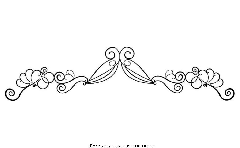 室内装饰花纹 花边剪影 实心花边 空心花边 抽象花边 欧式花边