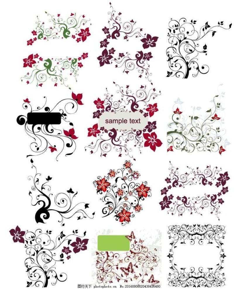 春天 夏天 小清新 婚礼素材 婚礼设计 底纹背景 花纹花边 图框 花朵