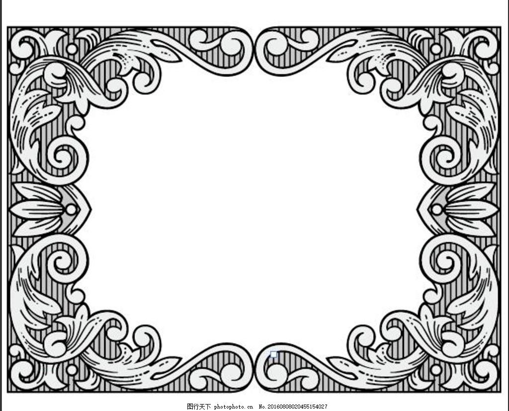 花边剪影 实心花边 空心花边 抽象花边 欧式花边 简单花边 素材 各种