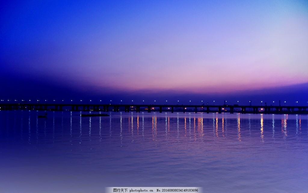 深圳 临海 夜景 海景 晚霞 摄影 自然景观 自然风景 300dpi jpg