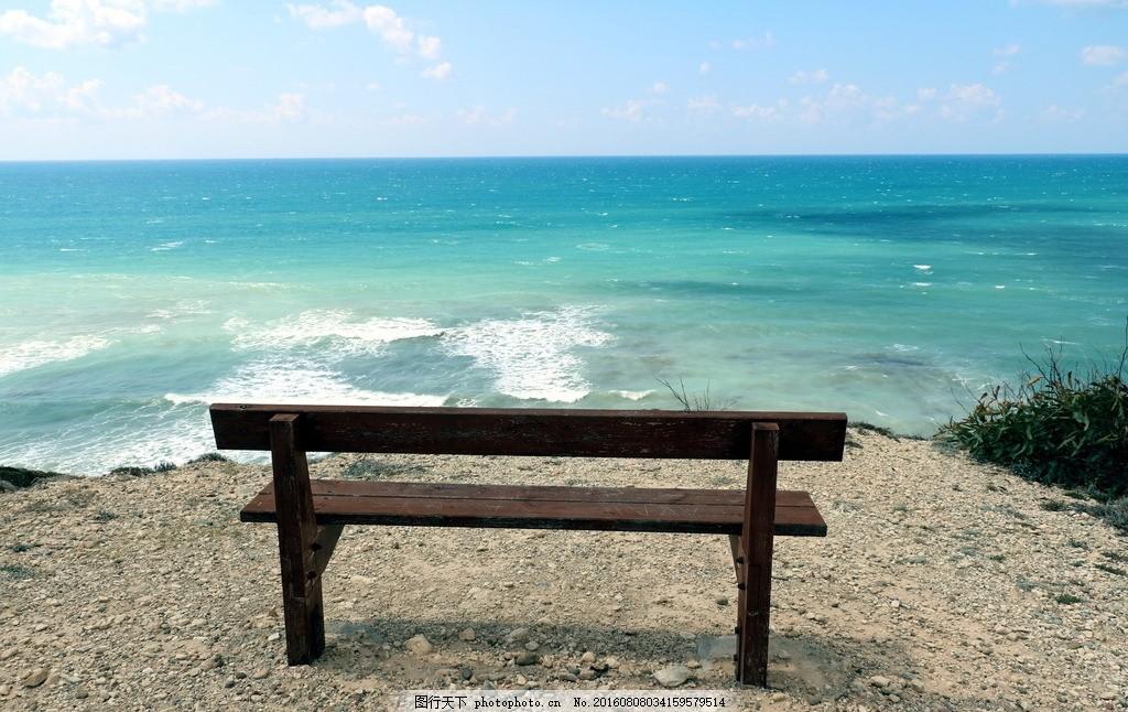 长椅海边风景 长椅 靠椅 木椅 凳子 木凳 海浪 浪花 海景 海边风景 风