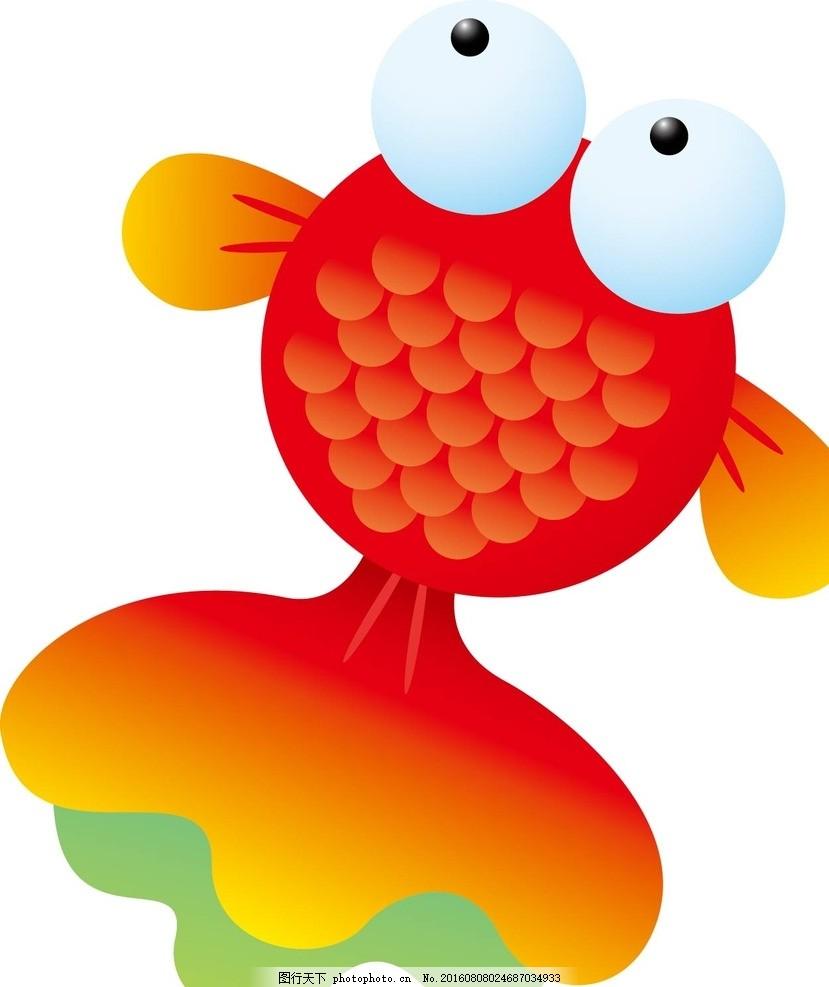 金鱼 动物 卡通动物 矢量素材 幼儿园墙画 卡通贴纸 小动物 可爱动物