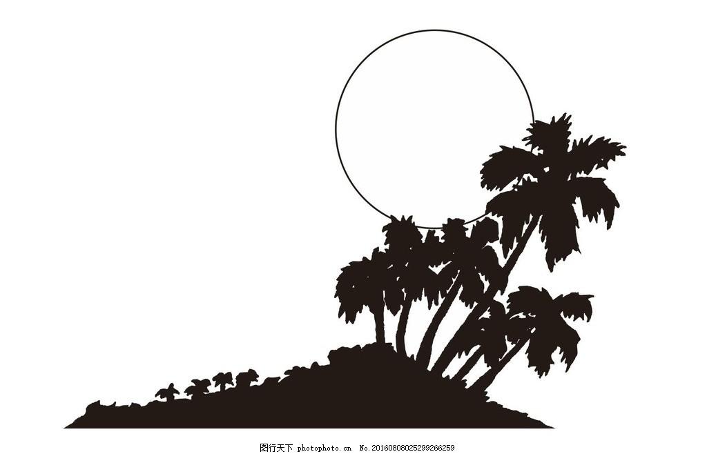 椰子树 海岛 叶子树 小岛 简约 简单 时尚 树 简约画 植物 树木 草木
