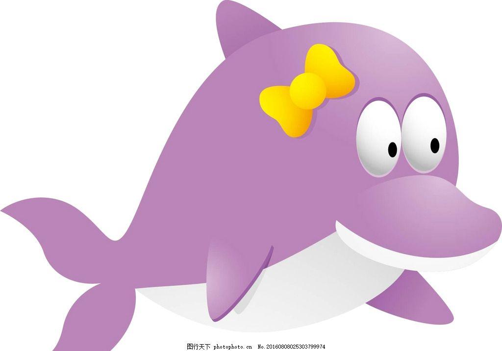 海豚 鱼 动物 卡通动物 矢量素材 幼儿园墙画 卡通贴纸 小动物