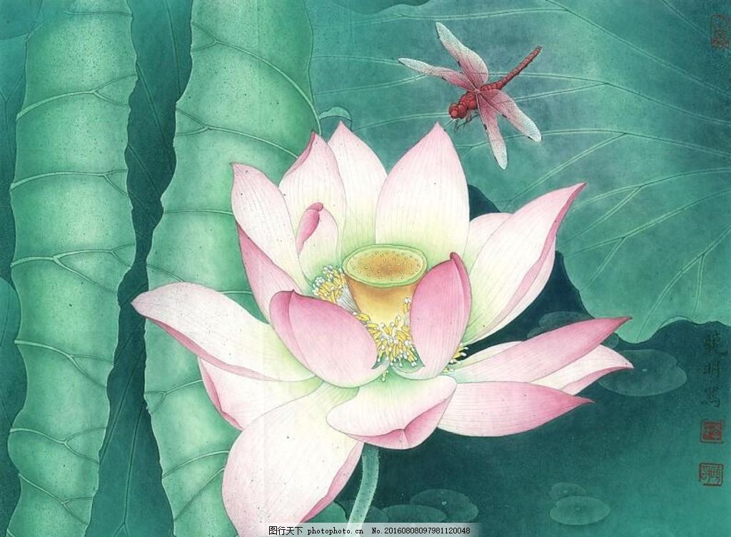 工笔荷花 李晓明 红蜻蜓 荷花素材 高清荷花设计 设计 文化艺术 绘画