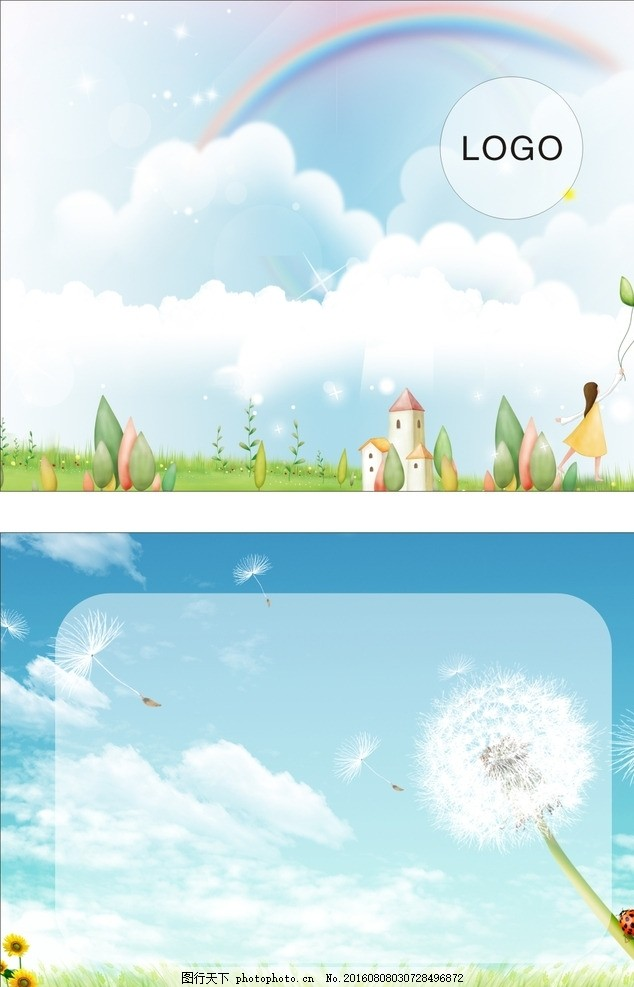 卡通蓝天白云绿地背景