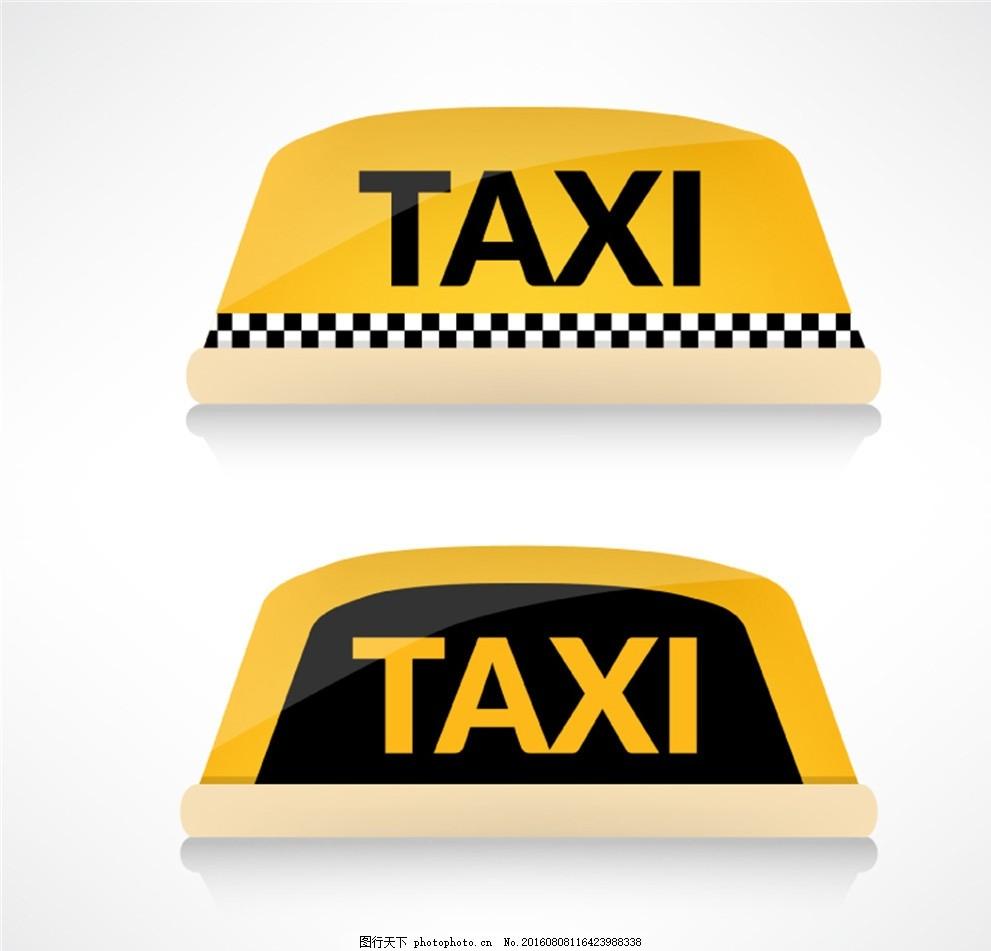 出租车顶灯箱矢量素材