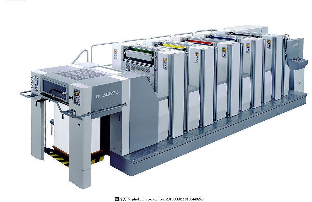 日本彩色印刷机图片