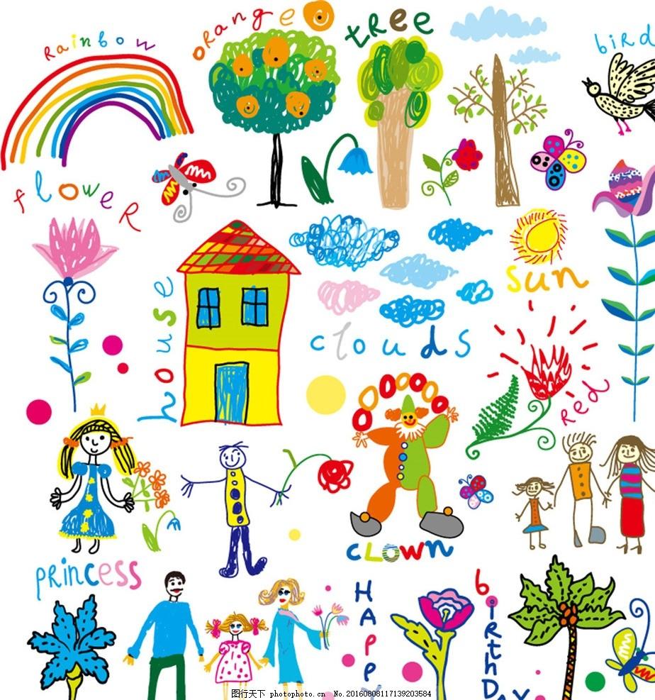 手绘儿童画元素矢量素材 橘子树 彩虹 树木 鸟 云朵 房屋 孩子