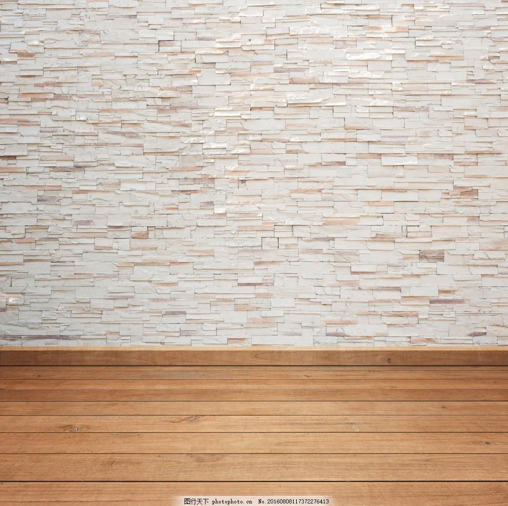 空间木纹地面水泥墙面背景底纹