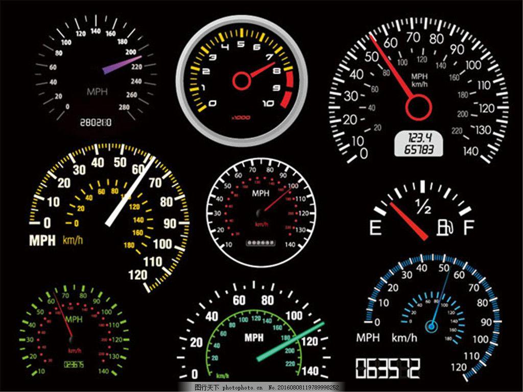 汽车仪表盘矢量素材