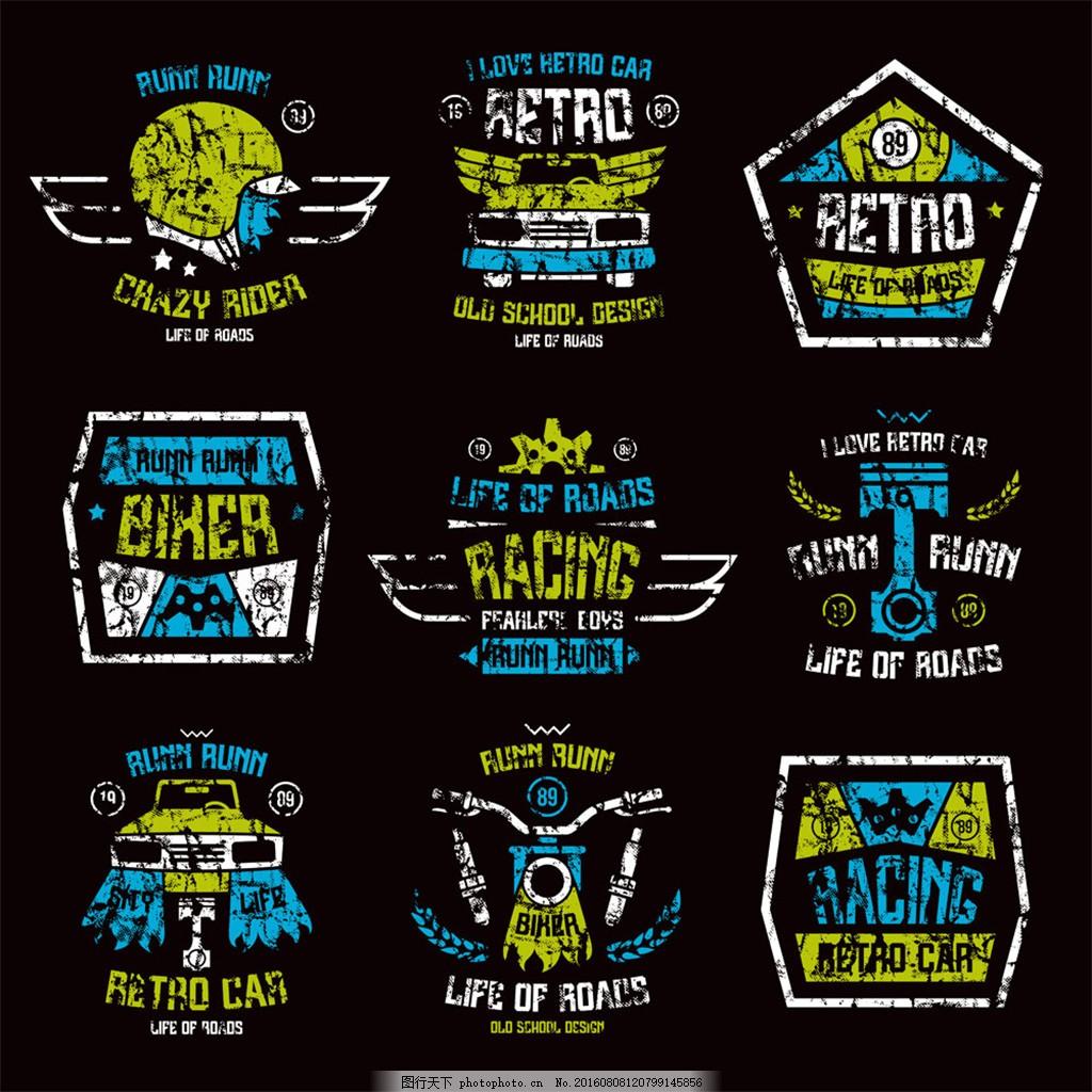 摩托车汽车修理徽标图片