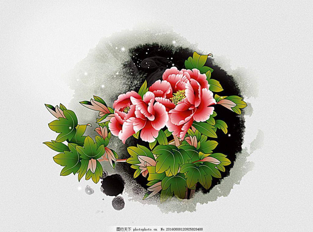 水墨牡丹 水墨牡丹图片 富贵花开 富贵牡丹花 富贵牡丹图 工笔画牡丹