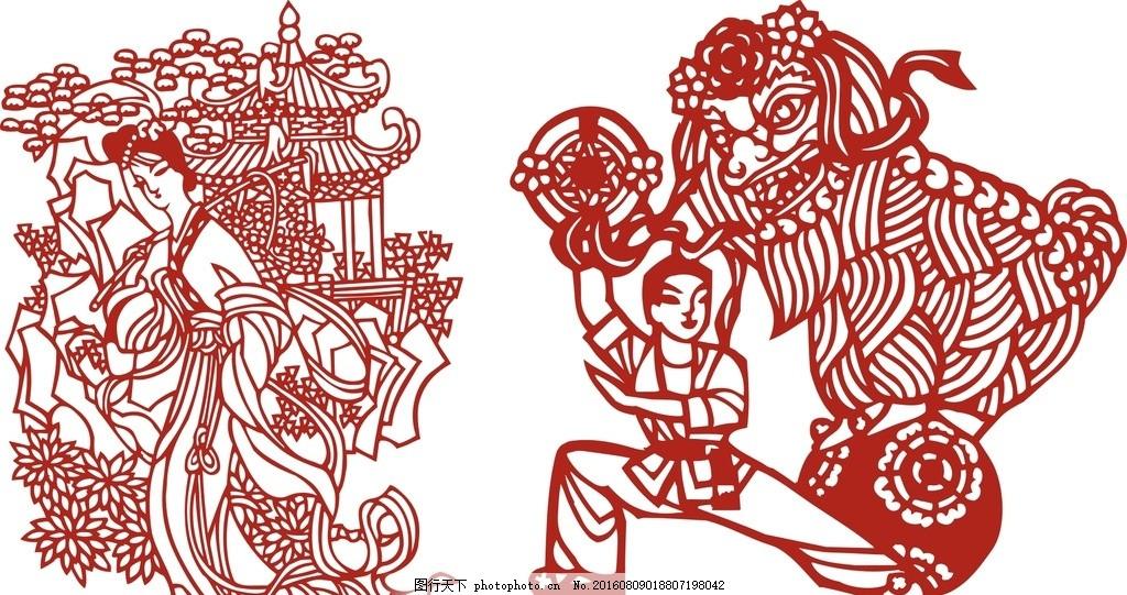 古代春节剪纸手绘图片