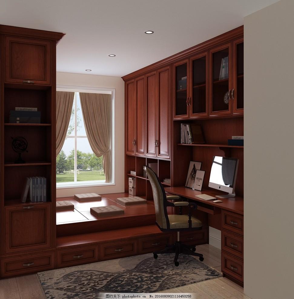 榻榻米房间 衣柜 书柜 飘窗柜 室内设计 室内效果图