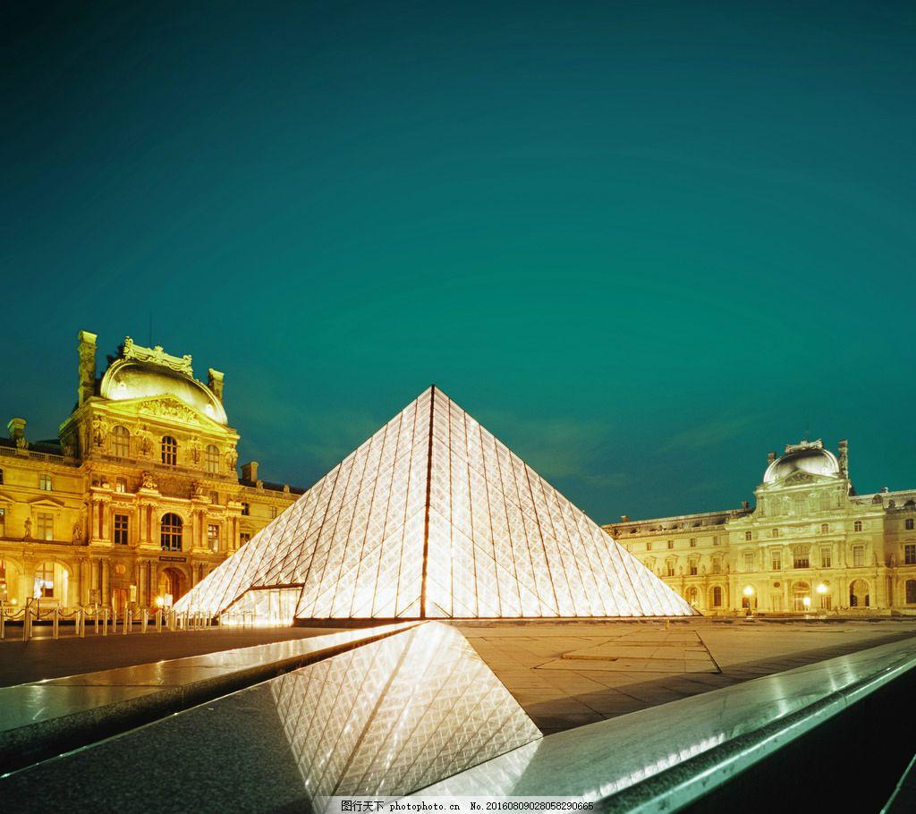 奢华三角形背景 欧式建筑 三角形建筑 金字塔建筑 奢华背景 奢华广场