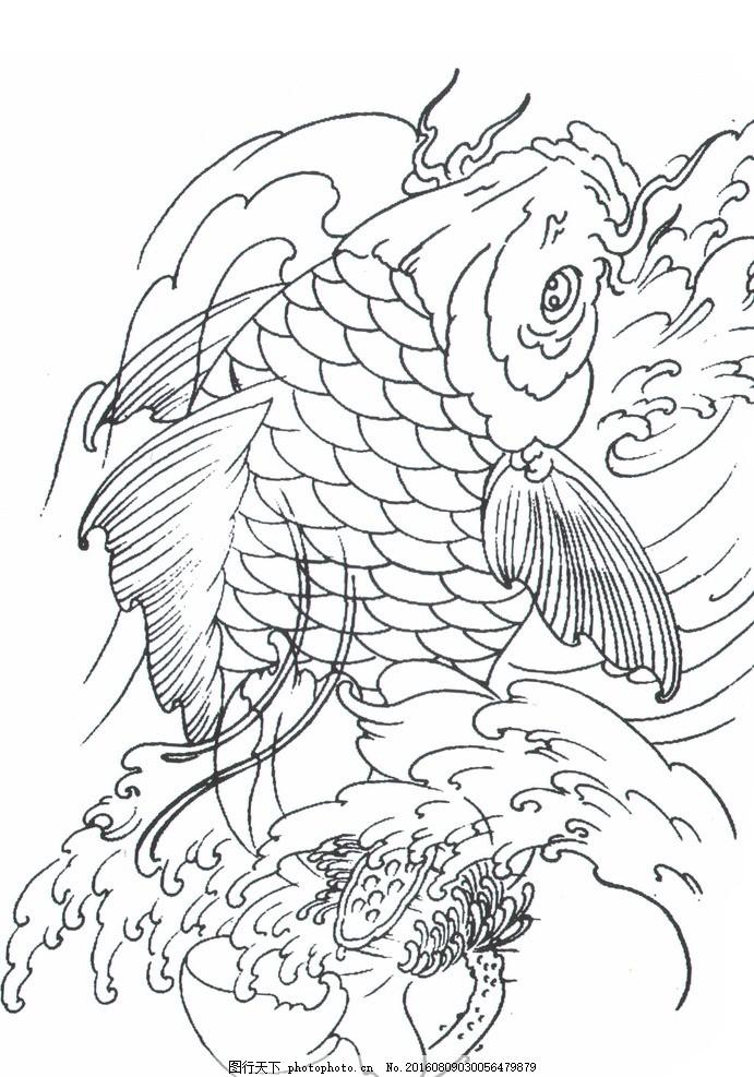 纹身图像 线描 鲤鱼 纹身线描 素描 图案设计