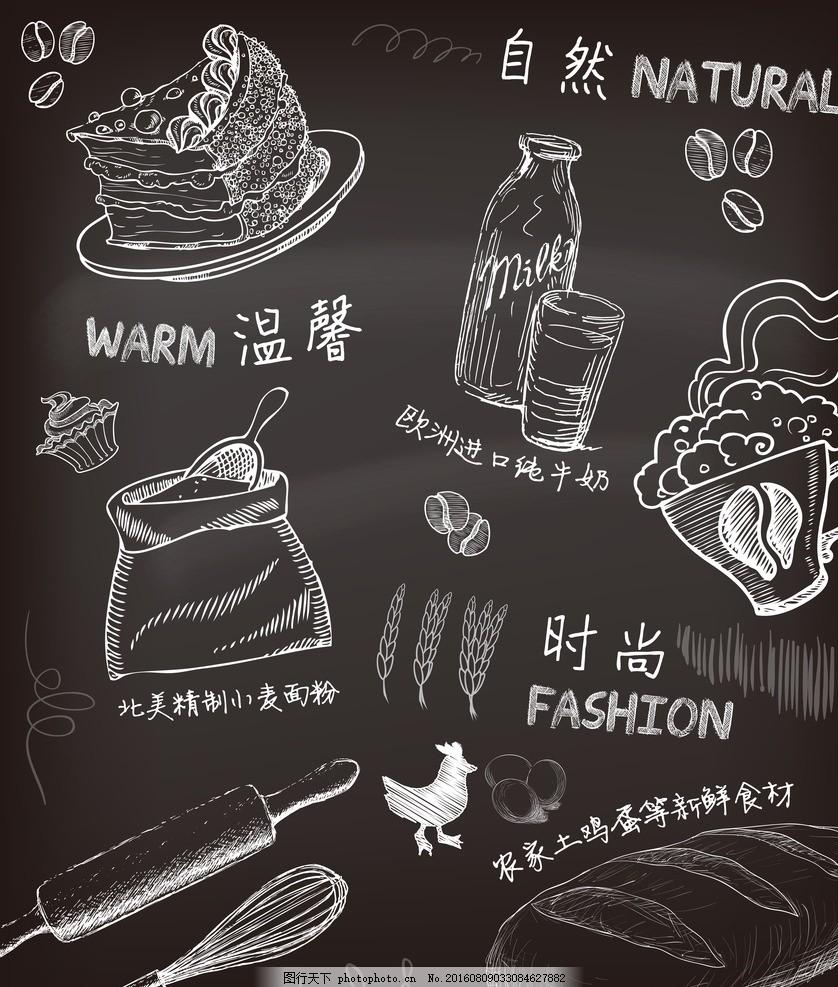 黑板 黑板pop 黑板手写 黑板手绘 手写 手绘 素描 咖啡 便利店 酒窖