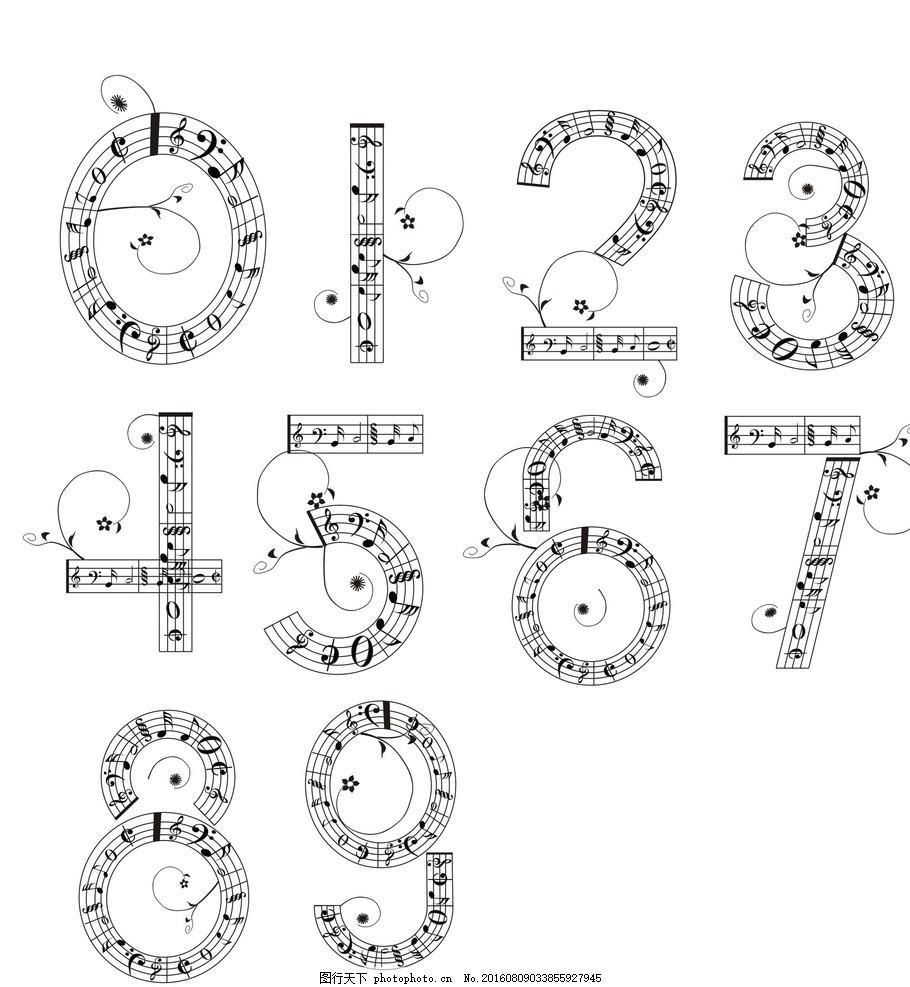 简笔画 设计 矢量 矢量图 手绘 素材 线稿 910_987