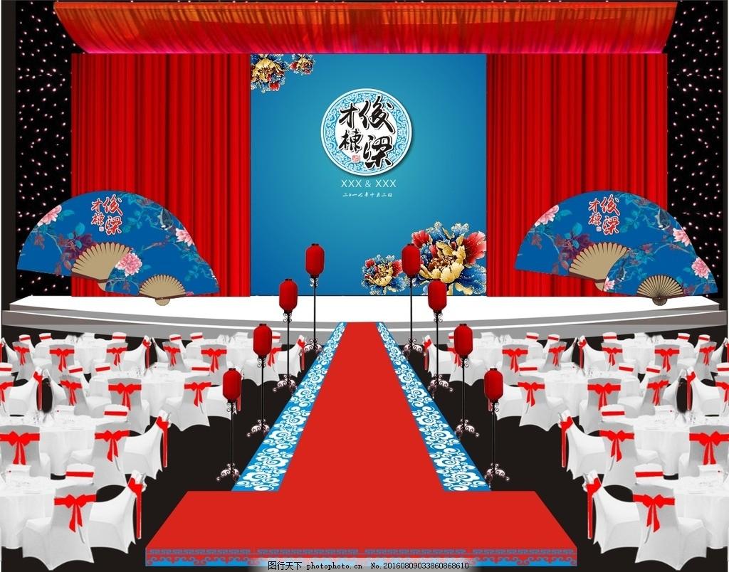 新中式 玫瑰花 牡丹花 婚礼logo 婚礼边框 欧式婚礼 中式婚礼 蓝色