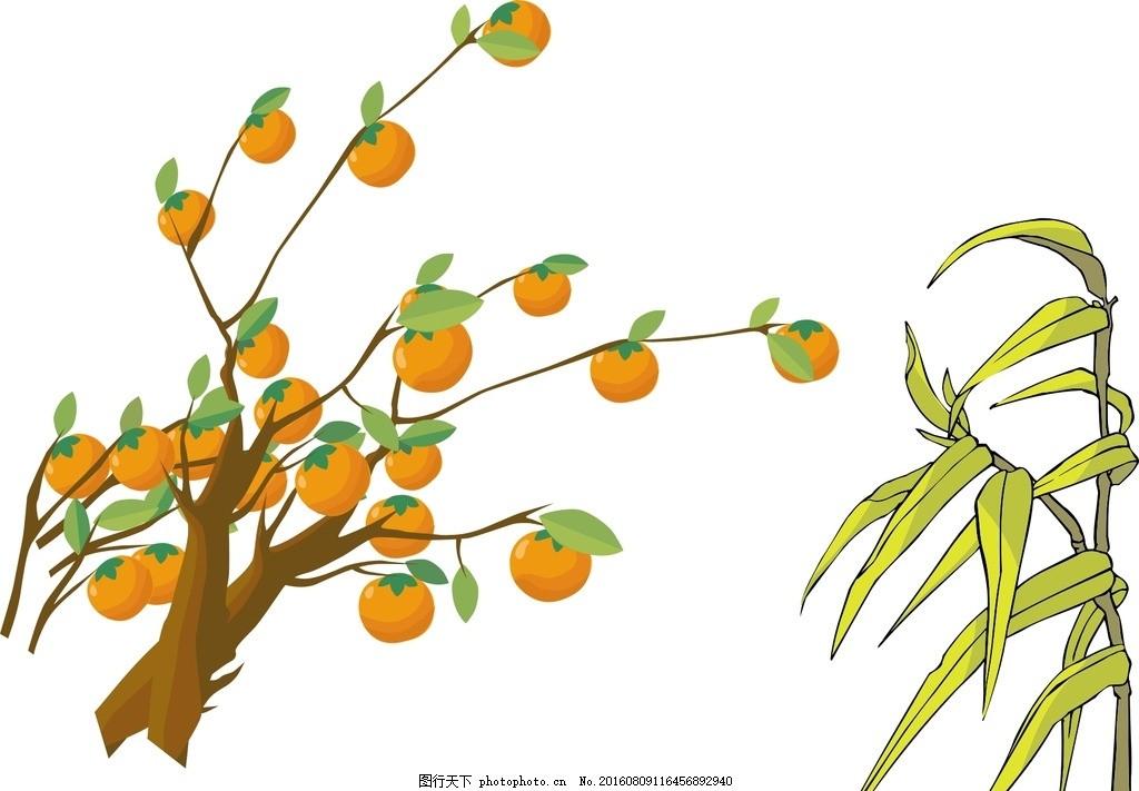柿子树 竹子 卡通素材 手绘素材 矢量 抽象 矢量素材 秋季素材