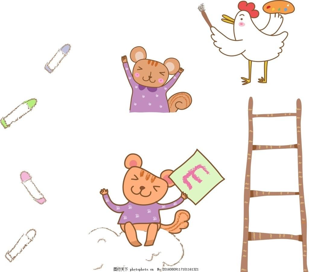 卡通 矢量 抽象 矢量素材 卡通动物 动物 小动物 老鼠 卡通小鸡 卡通