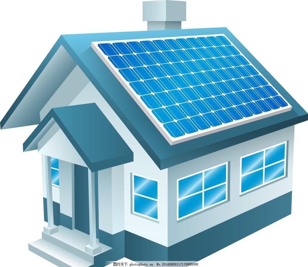 太阳能 节能环保 卡通太阳 低碳 光伏 发电 树叶 叶子 绿叶