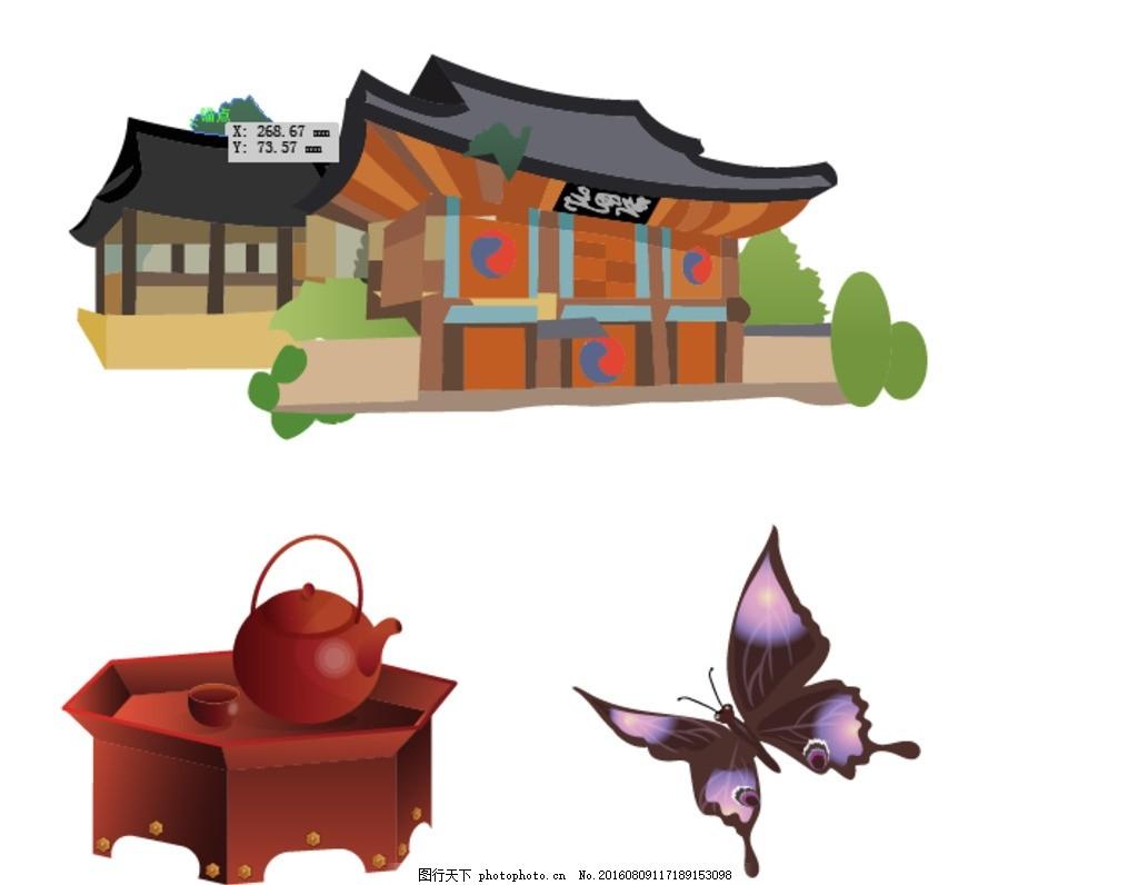 韩国房屋 水壶 蝴蝶 卡通素材 可爱 素材 手绘素材 幼儿园素材 抽象