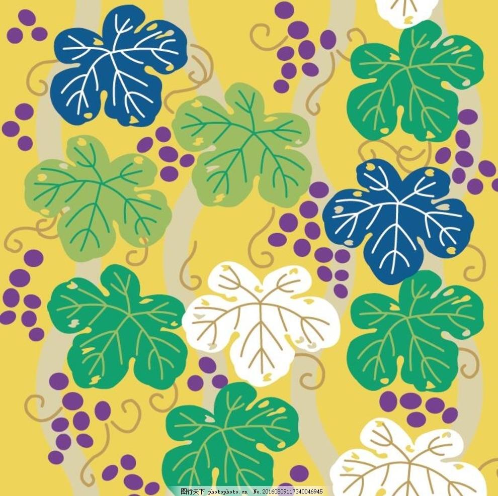 黄色背景图案 葡萄 葡萄平铺背景 葡萄背景图案 卡通葡萄 手绘葡萄